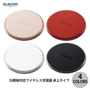 ワイヤレス充電器 エレコム Qi規格対応ワイヤレス充電器 7.5W 薄型 卓上タイプ  ネコポス不可|ec-kitcut