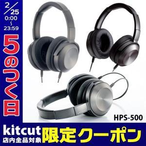 ヘッドホン THERMOS サーモス VECLOS HPS-500 CSB ステンレス製 真空エンクロージャー 搭載 有線 ヘッドホン コズミックブラック HPS-500 CSB ネコポス不可|ec-kitcut
