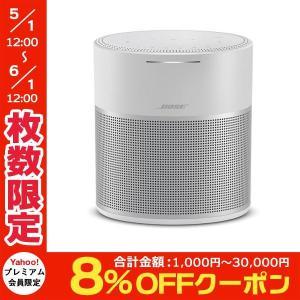 BOSE ボーズ Home speaker 300 Amazon Alexa搭載 Bluetooth ワイヤレス スマートスピーカー Luxe Silver Home speaker 300 SLV ネコポス不可 ec-kitcut
