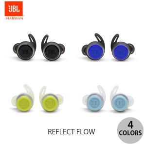 完全ワイヤレス イヤホン 独立 JBL REFLECT FLOW 完全ワイヤレス Bluetooth 5.0 イヤホン  ジェービーエル ネコポス不可|ec-kitcut