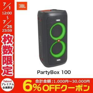 ワイヤレススピーカー JBL ジェービーエル PARTYBOX100 ライティング機能搭載 Bluetoothスピーカー ブラック JBLPARTYBOX100JN ネコポス不可|ec-kitcut
