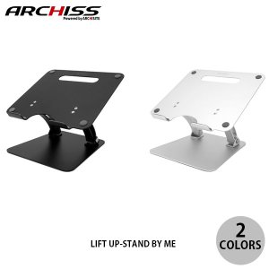 ARCHISS LIFT UP-STAND BY ME ノートパソコン タブレット スタンド アーキス ネコポス不可|ec-kitcut
