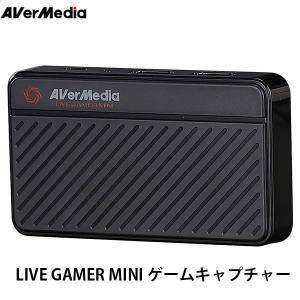 ビデオ入出力・コンバータ AVerMedia TECHNOLOGIES アバーメディアテクノロジーズ LIVE GAMER MINI GC311 USB2.0 HDMI ゲームキャプチャー GC311 ネコポス不可|ec-kitcut
