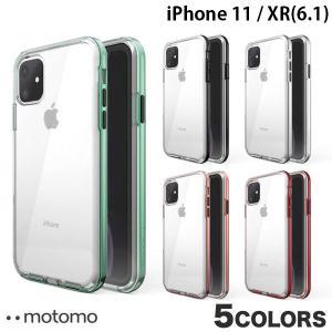 iPhone 11 / XR ケース motomo iPhone 11 / XR INO Achrome Shield Case  モトモ ネコポス送料無料|ec-kitcut