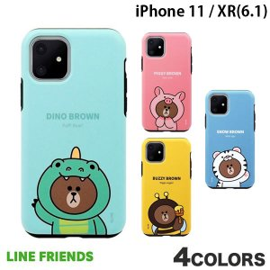 iPhone 11 / XR ケース LINE FRIENDS iPhone 11 / XR JUNGLE  DUAL GUARD  ラインフレンズ ネコポス送料無料|ec-kitcut