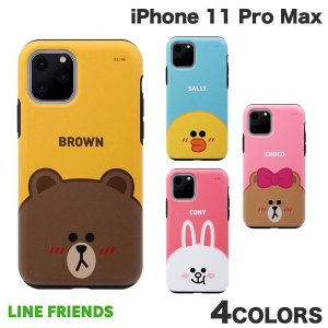 iPhone 11 Pro Max ケース LINE FRIENDS iPhone 11 Pro Max DUAL GUALD Full Face  ラインフレンズ ネコポス送料無料|ec-kitcut