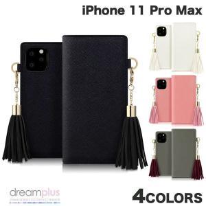 iPhone 11 Pro Max ケース Dreamplus iPhone 11 Pro Max Tassel Jacket  ドリームプラス ネコポス送料無料|ec-kitcut