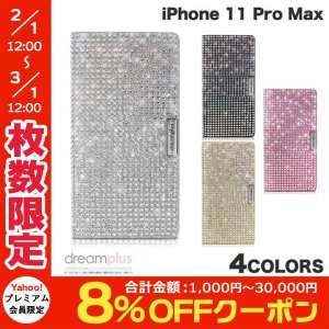 iPhone 11 Pro Max ケース Dreamplus iPhone 11 Pro Max Persian Leather Diary  ドリームプラス ネコポス送料無料|ec-kitcut