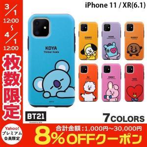 iPhone 11 / XR ケース BT21 iPhone 11 / XR DUAL GUARD BASIC  ネコポス送料無料|ec-kitcut