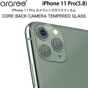 araree アラリー iPhone 11 Pro CORE BACK CAMERA TEMPERED GLASS カメラレンズ 保護ガラスフィルム Clear AR16908i58R ネコポス可|ec-kitcut