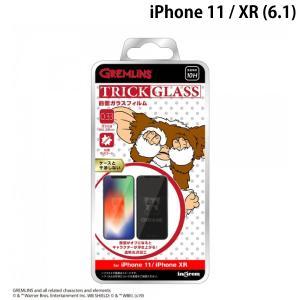 iPhone 11 / XR 保護フィルム ingrem イングレム iPhone 11 / XR グレムリン トリックガラスフィルム 10H グレムリン IN-WP21FG/GR1 ネコポス可|ec-kitcut