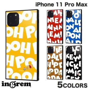 iPhone 11 Pro Max ケース ingrem iPhone 11 Pro Max ディズニーキャラクター 耐衝撃ハイブリッドケース KAKU  イングレム ネコポス送料無料|ec-kitcut