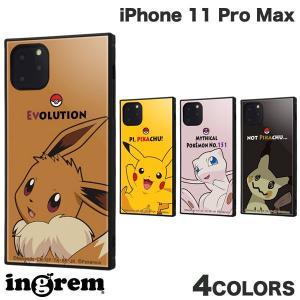 iPhone 11 Pro Max ケース ingrem iPhone 11 Pro Max ポケットモンスター 耐衝撃ハイブリッドケース KAKU  イングレム ネコポス送料無料|ec-kitcut