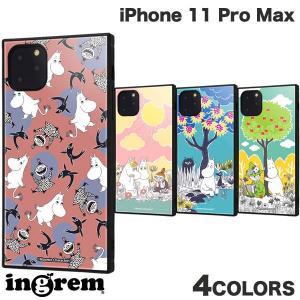 iPhone 11 Pro Max ケース ingrem iPhone 11 Pro Max ムーミン 耐衝撃ハイブリッドケース KAKU  イングレム ネコポス送料無料|ec-kitcut