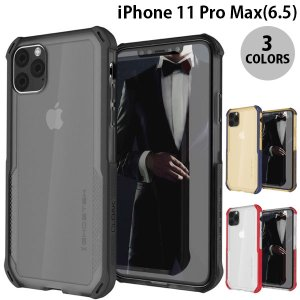 iPhone 11 Pro Max バンパー GHOSTEK iPhone 11 Pro Max Cloak 4 スタイリッシュなハイブリッドケース ゴーステック ネコポス送料無料|ec-kitcut