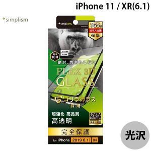 Simplism シンプリズム iPhone 11 / XR  FLEX 3D  ゴリラガラス 複合フレームガラス ブラック 0.51mm TR-IP19M-G3-GOCCBK ネコポス送料無料|ec-kitcut