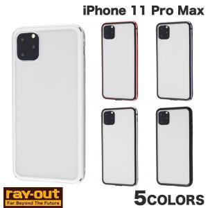 iPhone 11 Pro Max ケース Ray Out iPhone 11 Pro Max アルミバンパー+背面パネルクリア  レイアウト ネコポス送料無料|ec-kitcut