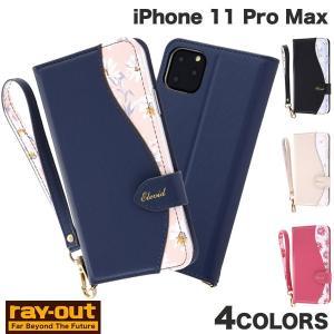 iPhone 11 Pro Max ケース Ray Out iPhone 11 Pro Max 手帳型レザーケース 花柄 ハンドストラップ付  レイアウト ネコポス不可|ec-kitcut
