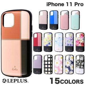 iPhone 11 Pro ケース LEPLUS iPhone 11 Pro 超軽量・極薄・耐衝撃ハイブリッドケース PALLET Katie  ルプラス ネコポス送料無料|ec-kitcut