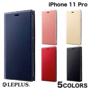 iPhone 11 Pro ケース LEPLUS iPhone 11 Pro 薄型PUレザーフラップケース PRIME  ルプラス ネコポス送料無料|ec-kitcut