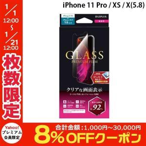 LEPLUS ルプラス iPhone 11 Pro / XS / X ガラスフィルム スタンダードサイズ 超透明 GLASS PREMIUM FILM LP-IS19FG ネコポス可|ec-kitcut
