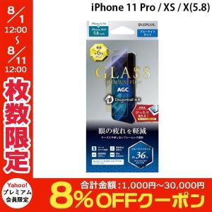 LEPLUS ルプラス iPhone 11 Pro / XS / X ガラスフィルム ドラゴントレイル スタンダードサイズ ブルーライトカット GLASS PREMIUM FILM ネコポス可|ec-kitcut