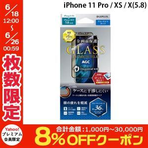 LEPLUS ルプラス iPhone 11 Pro / XS / X ガラスフィルム ドラゴントレイル 平面オールガラス ブルーライトカット GLASS PREMIUM FILM ネコポス送料無料|ec-kitcut