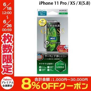 LEPLUS ルプラス iPhone 11 Pro / XS / X ガラスフィルム ドラゴントレイル 平面オールガラス マット GLASS PREMIUM FILM 0.33mm LP-IS19FGDFM ネコポス送料無料|ec-kitcut