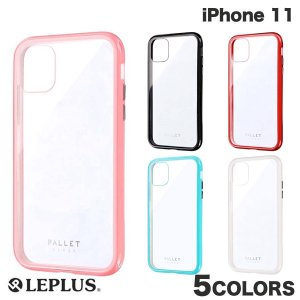 iPhone 11 ケース LEPLUS iPhone 11 ガラスハイブリッドケース SHELL GLASS COLOR  ルプラス ネコポス送料無料|ec-kitcut