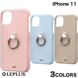 iPhone 11 ケース LEPLUS iPhone 11 リング付PUレザーシェルケース SHELL RING Katie  ルプラス ネコポス送料無料|ec-kitcut