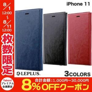 iPhone 11 ケース LEPLUS iPhone 11 極薄一枚革フラップケース PAGE  ルプラス ネコポス送料無料|ec-kitcut