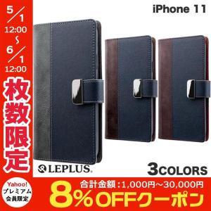 iPhone 11 ケース LEPLUS iPhone 11 上質PUレザーブックケース PREMIER  ルプラス ネコポス送料無料|ec-kitcut