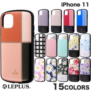 iPhone 11 ケース LEPLUS iPhone 11 超軽量・極薄・耐衝撃ハイブリッドケース PALLET Katie  ルプラス ネコポス送料無料|ec-kitcut