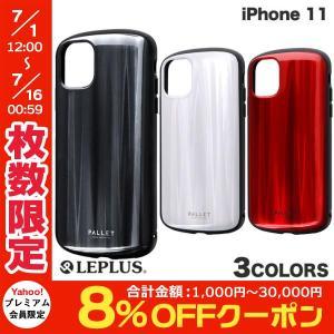 iPhone 11 ケース LEPLUS iPhone 11 超軽量・極薄・耐衝撃ハイブリッドケース PALLET METAL  ルプラス ネコポス送料無料|ec-kitcut