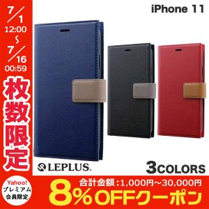 iPhone 11 ケース LEPLUS iPhone 11 薄型PUレザーフラップケース PRIME HOOK  ルプラス ネコポス送料無料|ec-kitcut