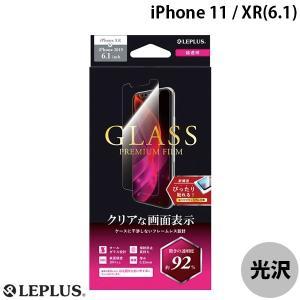 iPhone 11 / XR 保護フィルム LEPLUS ルプラス iPhone 11 / XR ガラスフィルム スタンダードサイズ 超透明 GLASS PREMIUM FILM 0.33mm LP-IM19FG ネコポス可|ec-kitcut