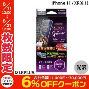 LEPLUS ルプラス iPhone 11 / XR ガラスフィルム 立体ソフトフレーム ゲーム特化 GLASS PREMIUM FILM 0.25mm LP-IM19FGSG ネコポス可|ec-kitcut