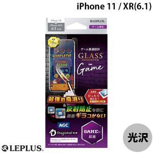 LEPLUS ルプラス iPhone 11 / XR ガラスフィルム ドラゴントレイル スタンダードサイズ ゲーム特化 GLASS PREMIUM FILM 0.33mm LP-IM19FGDG ネコポス送料無料|ec-kitcut
