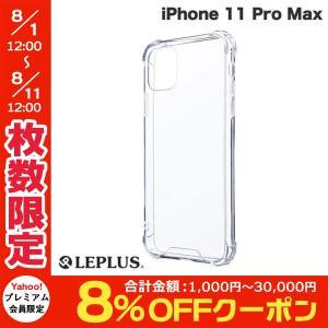 iPhone 11 Pro Max ケース LEPLUS ルプラス iPhone 11 Pro Max 耐傷・耐衝撃ハイブリッドケース CLEAR TOUGH クリア LP-IL19CTHCL ネコポス可|ec-kitcut