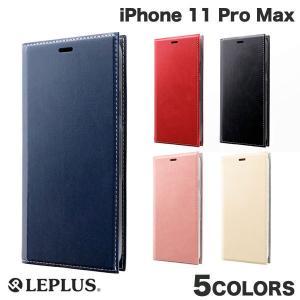 iPhone 11 Pro Max ケース LEPLUS iPhone 11 Pro Max 薄型PUレザーフラップケース PRIME  ルプラス ネコポス送料無料|ec-kitcut