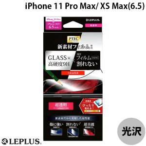 LEPLUS ルプラス iPhone 11 Pro Max / XS Max 高性能フィルム PTEC 9H 全画面フィルム 超透明 LP-IL19F9HF ネコポス送料無料|ec-kitcut