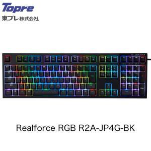 [バーコード] 4560299341261 [型番] R2A-JP4G-BK JIS配列 光る 高耐...