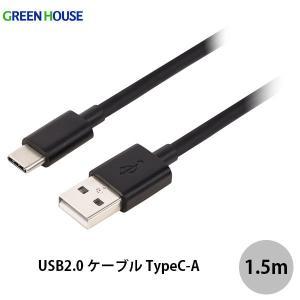 [バーコード] 4511677119477 [型番] GH-UCSCAB1.5-BK USB Typ...