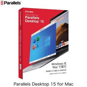 ソフトウェア Parallels パラレルス Desktop 15 for Mac Retail Box JP 通常版 PD15-BX1-JP ネコポス不可|ec-kitcut