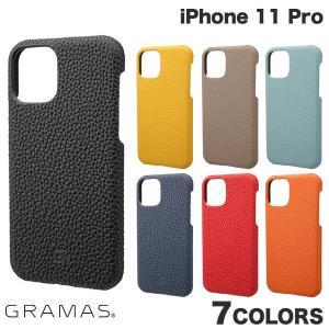 iPhone 11 Pro ケース GRAMAS iPhone 11 Pro Shrunken-calf Leather Shell Case  グラマス ネコポス不可 ec-kitcut