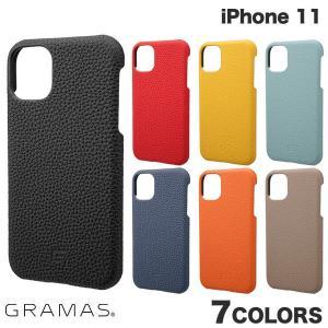 iPhone 11 ケース GRAMAS iPhone 11 Shrunken-calf Leather Shell Case  グラマス ネコポス不可 ec-kitcut