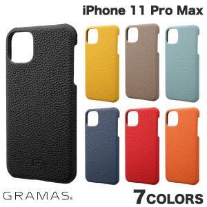 iPhone 11 Pro Max ケース GRAMAS iPhone 11 Pro Max Shrunken-calf Leather Shell Case  グラマス ネコポス不可 ec-kitcut