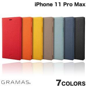 iPhone 11 Pro Max ケース GRAMAS iPhone 11 Pro Max Shrunken-calf Leather Book Case  グラマス ネコポス不可 ec-kitcut