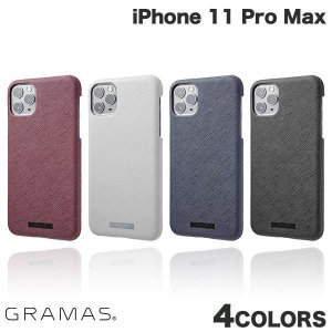 iPhone 11 Pro Max ケース GRAMAS iPhone 11 Pro Max EURO Passione PU Leather Shell Case  グラマス ネコポス不可 ec-kitcut
