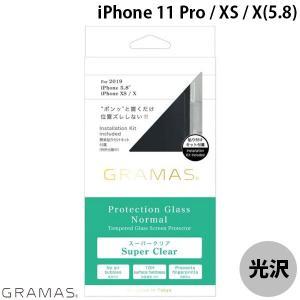 GRAMAS グラマス iPhone 11 Pro / XS / X Protection Glass Normal 旭ガラス オフセット 光沢 0.33mm GPGOS-IP01NML ネコポス送料無料 ec-kitcut